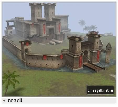 a) Добавлен 6й замок Innadil.