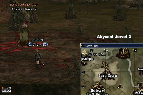 Abyssal Jewel 2