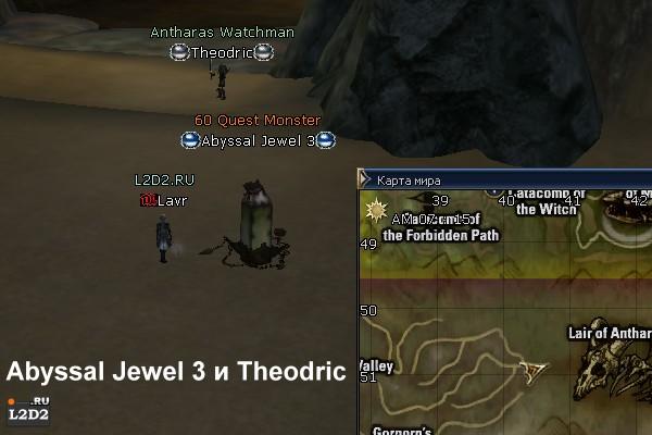 Abyssal Jewel 3 и Theodric