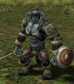 Breka Orc Warrior